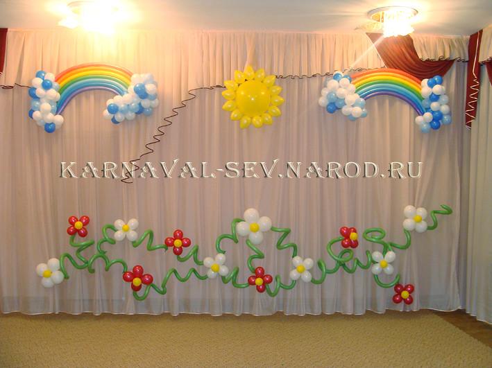 Детские сады :: Гармония праздника